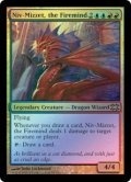 【FOIL】火想者ニヴ=ミゼット/Niv-Mizzet, the Firemind [FVD-ENM]