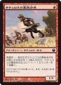 【FOIL】サテュロスの重装歩兵/Satyr Hoplite [JOU-JPC]