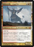 【FOIL】勝利の神、イロアス/Iroas, God of Victory [JOU-JPM]