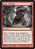 モーギスの悪意/Spite of Mogis [JOU-ENU]