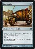 【FOIL】勝利の戦車/Chariot of Victory [JOU-JPU]