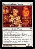 ブレンタンの炉の世話人/Burrenton Forge-Tender [MED-ENU]