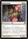 【FOIL】清純な天使/Pristine Angel [CNS-JPM]