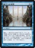 【FOIL】権力への嘆願/Plea for Power [CNS-JPR]