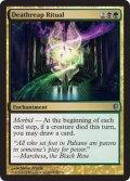 死の収穫の儀式/Deathreap Ritual [CNS-ENU]