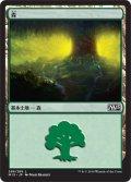 森/Forest #268 [M15-JPB]