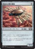 羽ばたき飛行機械/Ornithopter [M15-JPC]