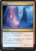 【FOIL】冬の炎/Winterflame [KTK-JPU]