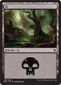 【FOIL】沼/Swamp #261 [KTK-JPB]