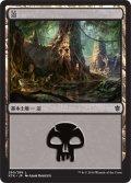 【FOIL】沼/Swamp #260 [KTK-JPB]