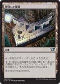 埋没した廃墟/Buried Ruin [C14-JPU]