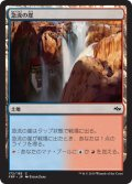 【FOIL】急流の崖/Swiftwater Cliffs [FRF-JPC]
