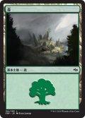 【FOIL】森/Forest #184 [FRF-JPB]
