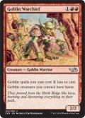 ゴブリンの戦長/Goblin Warchief [DD3-ENU]