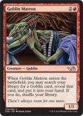 ゴブリンの女看守/Goblin Matron [DD3-ENU]
