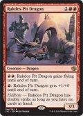 ラクドスの地獄ドラゴン/Rakdos Pit Dragon [DD3-ENR]