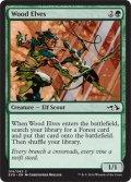 ウッド・エルフ/Wood Elves [DD3-ENC]