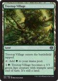 樹上の村/Treetop Village [DD3-ENU]