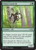 森林守りのエルフ/Timberwatch Elf [DD3-ENC]