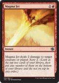 マグマの噴流/Magma Jet [DD3-ENU]