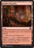 ケルドの巨石/Keldon Megaliths [DD3-ENU]