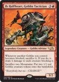 ゴブリンの戦術家、半心臓のイッブ/Ib Halfheart, Goblin Tactician [DD3-ENR]