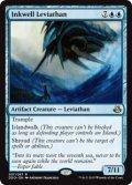 墨溜まりのリバイアサン/Inkwell Leviathan [EvK-ENR]