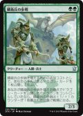 【FOIL】鱗衛兵の歩哨/Scaleguard Sentinels [DTK-JPU]