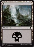 【FOIL】沼/Swamp #257 [DTK-JPB]