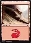【FOIL】山/Mountain #260 [DTK-JPB]