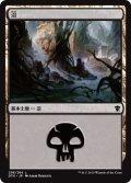 【FOIL】沼/Swamp #258 [DTK-JPB]