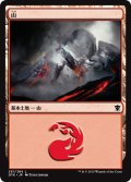 【FOIL】山/Mountain #261 [DTK-JPB]