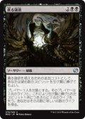 【FOIL】貪る強欲/Devouring Greed [MM2-JPU]