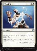 天界の粛清/Celestial Purge [MM2-JPU]
