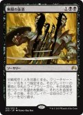 【FOIL】無限の抹消/Infinite Obliteration [ORI-JPR]