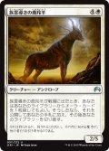族霊導きの鹿羚羊/Totem-Guide Hartebeest [ORI-JPU]