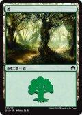 【FOIL】森/Forest #270 [ORI-JPB]