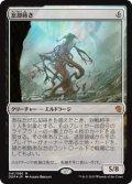 【FOIL】忘却蒔き/Oblivion Sower [ZvE-JPM]