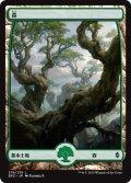 森/Forest #274 [BFZ-JPB]