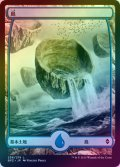 【FOIL】島/Island #258 [BFZ-JPB]