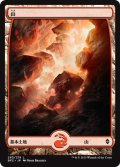 山/Mountain #265 [BFZ-JPB]