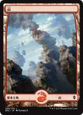 山/Mountain #269 [BFZ-JPB]
