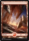 山/Mountain #268 [BFZ-JPB]