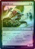 【FOIL】破滅を導くもの/Ruination Guide [BFZ-JPU]