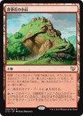 背骨岩の小山/Spinerock Knoll [C15-JPR]
