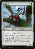 【FOIL】末裔招き/Scion Summoner [OGW-JPC]