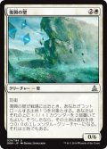 【FOIL】復興の壁/Wall of Resurgence [OGW-JPU]