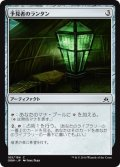 【FOIL】予見者のランタン/Seer's Lantern [OGW-JPC]