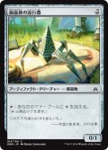 【FOIL】面晶体の這行器/Hedron Crawler [OGW-JPC]