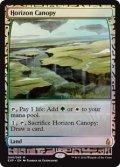 【Foil】地平線の梢/Horizon Canopy [ZEX-ENM]